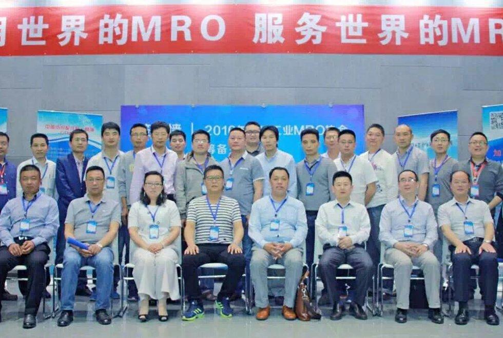 MRO网上纺机配件销售平台