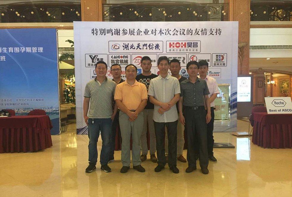 亿祥机械参加2016纱线网杭州峰会