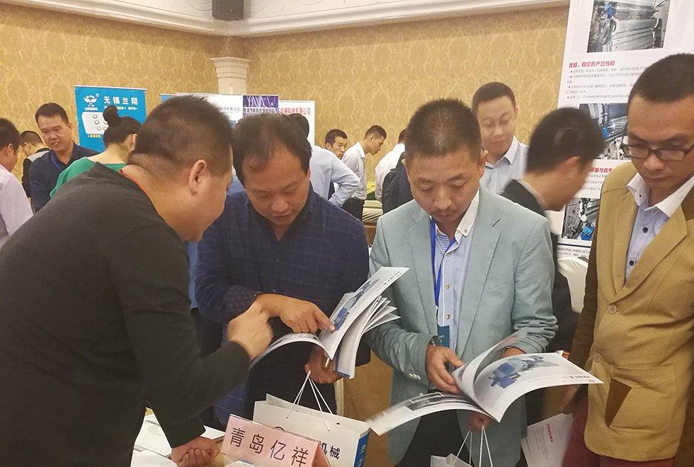 2017纱线网杭州会议