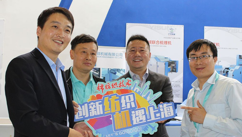 2018上海纺机展-中国棉纺织技术期刊社采访