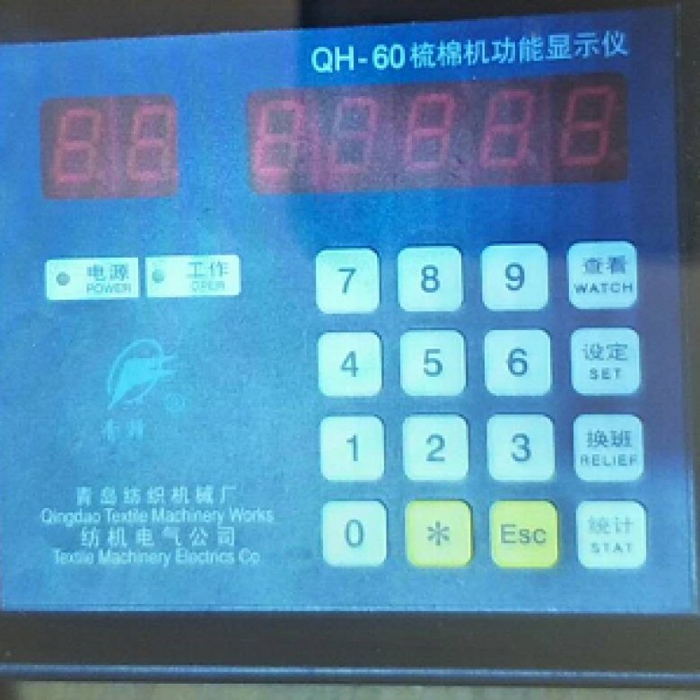 QH-60 梳棉机功能显示仪