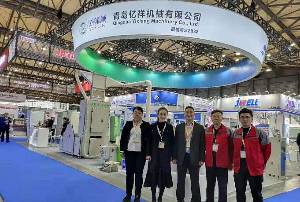 2019年上海国际纺织工业展